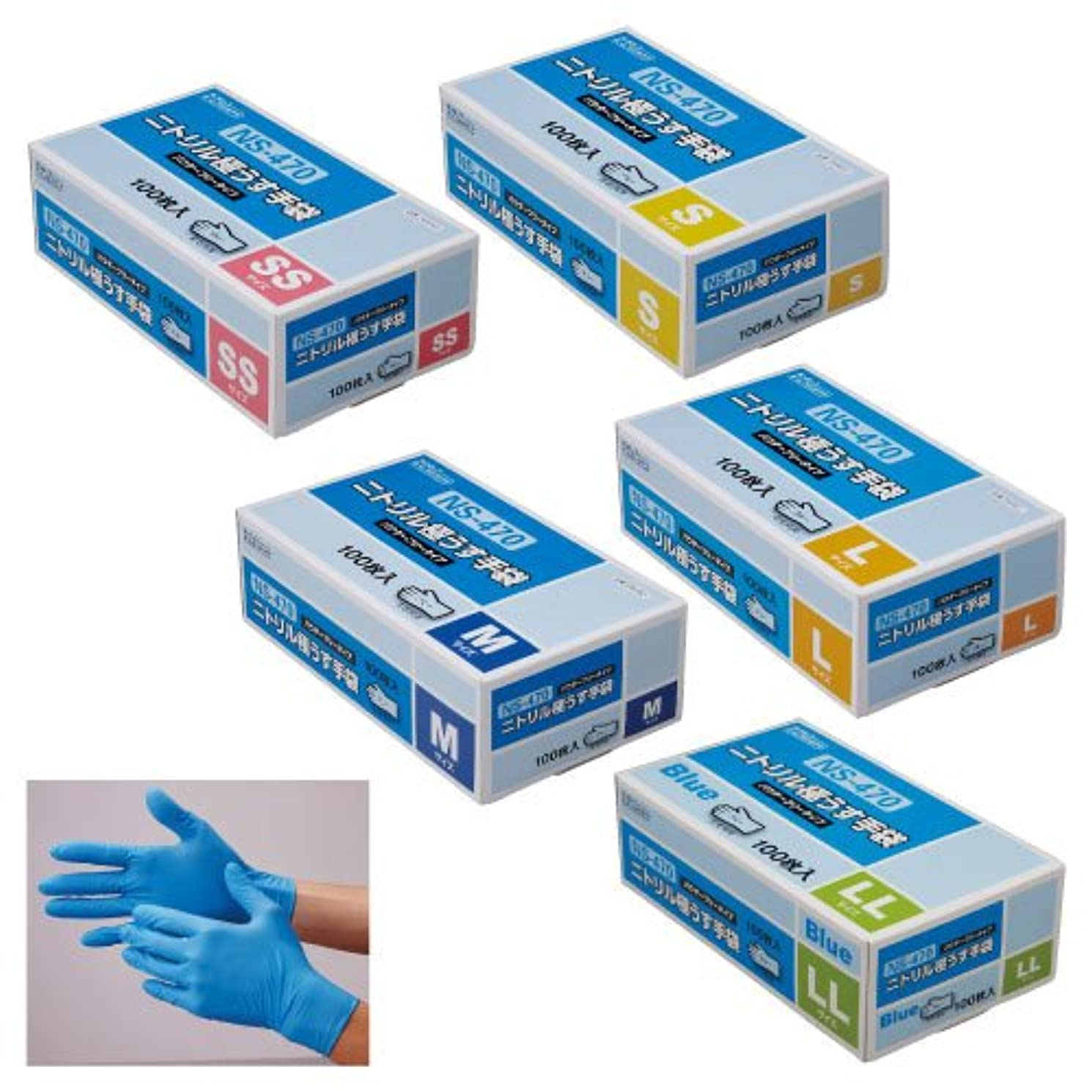変化する簡略化するコンパクトニトリル極うす手袋 NS-470 ??????????????NS470 06449(S)????100????(24-2571-01)【20箱単位】