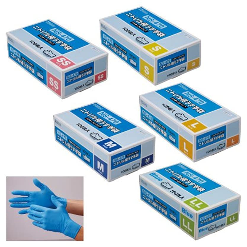 ニトリル極うす手袋 NS-470 ??????????????NS470 06451(L)????100????(24-2571-03)【20箱単位】