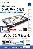 エレコム ワコム ペンタブレット Cintiq Pro 13用 フィルム ペーパーライク 反射防止 13.3インチ 【日本製】 TB-WCP13FLAPL
