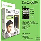 Libra Bluetooth ヘッドセット付属のmicroイヤホンケーブルを接続すると両耳で音楽が楽しめます。 [並行輸入品]