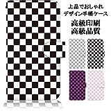 KEIO ケイオー らくらくスマートフォン4 F-04J カバー 手帳型 チェック チェック柄 f04j 手帳 おしゃれ お洒落 らくらくスマートフォン4 ケース F-04J ケース チェック柄 白黒 らくらくフォン 手帳型ケース らくらくホン 手帳型ケース ittnチェック柄白黒t0523
