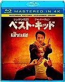ベスト・キッド(Mastered in 4K)[Blu-ray/ブルーレイ]