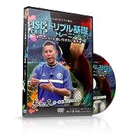 わんぱくドリブル軍団JSC CHIBA ドリブル基礎トレーニング 初級編 ボールを運ぶ(ドリブル) [DVD]