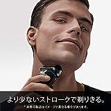 【Amazon.co.jp 限定】ブラウン シリーズ5 メンズ電気シェーバー  5190cc 4カットシステム 洗浄機付 水洗い可 画像
