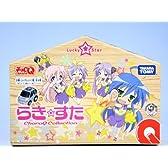 らき☆すた 痛チョロQ ChoroQ Collection Lucky☆Star サークルK サンクス タカラトミー(全6種セット)