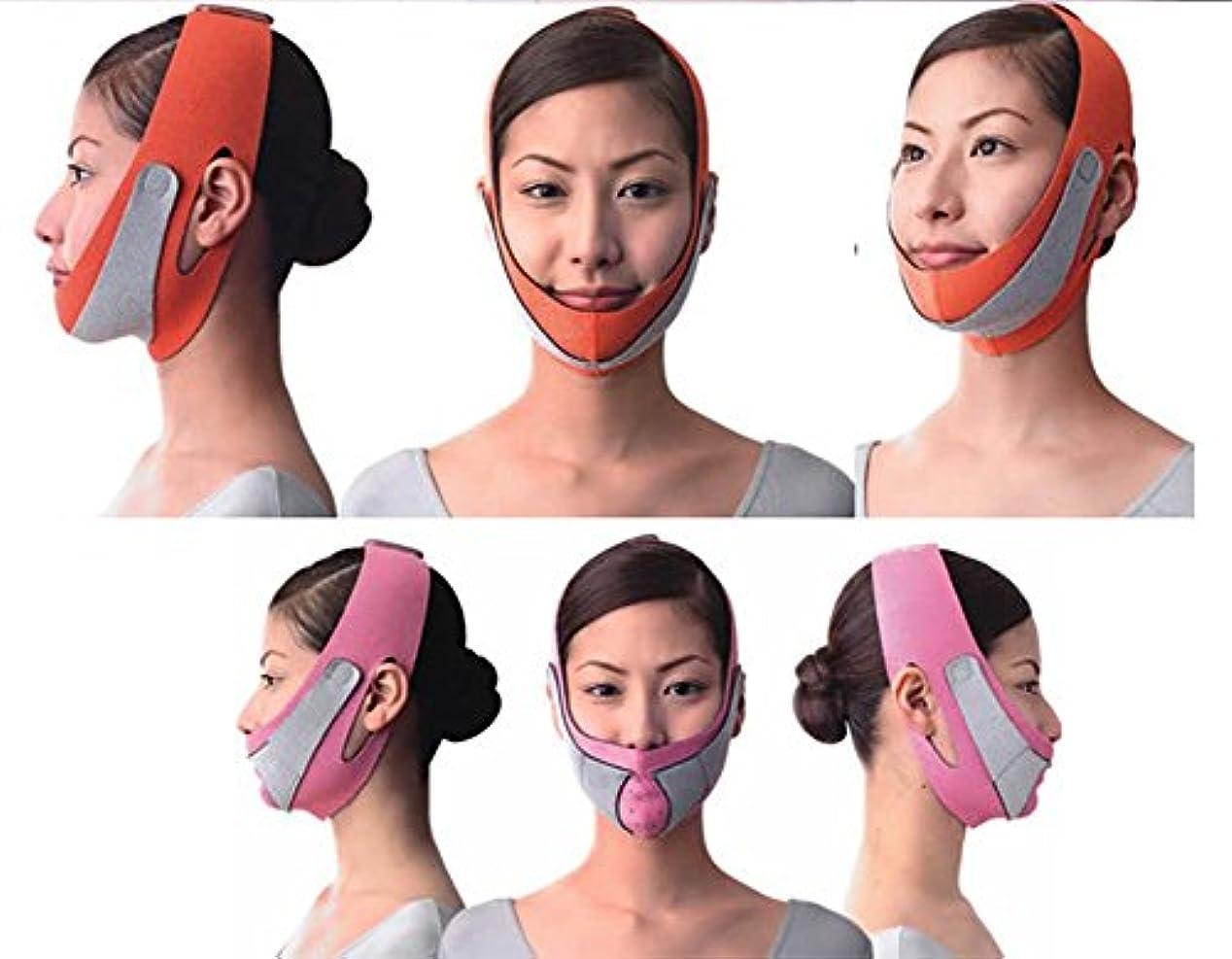トラップ弁護伝染性の引き上げマスク 頬のたるみ 額、顎下、頬リフトアップ ピンク グレー 弾力V-ラインマスク 引っ張る リフティング フェイス リフトスリムマスク 美容 フェイスマスク