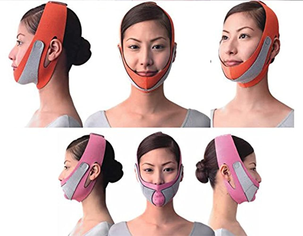 インタネットを見る雑種納得させる引き上げマスク 頬のたるみ 額、顎下、頬リフトアップ ピンク グレー 弾力V-ラインマスク 引っ張る リフティング フェイス リフトスリムマスク 美容 フェイスマスク
