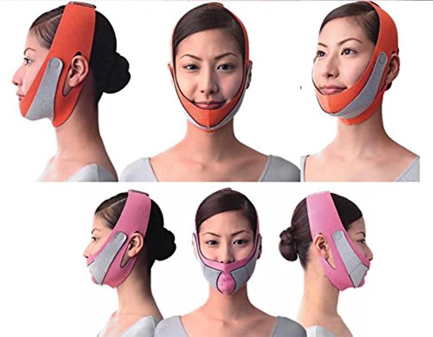 フローティングスケート貢献引き上げマスク 頬のたるみ 額、顎下、頬リフトアップ ピンク グレー 弾力V-ラインマスク 引っ張る リフティング フェイス リフトスリムマスク 美容 フェイスマスク