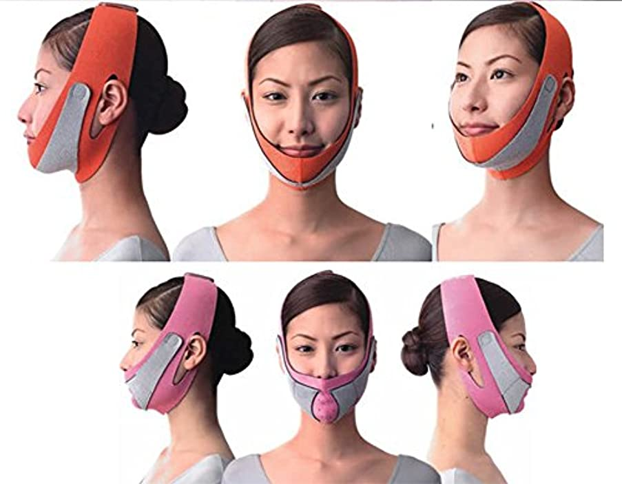 地雷原殉教者言語学引き上げマスク 頬のたるみ 額、顎下、頬リフトアップ ピンク グレー 弾力V-ラインマスク 引っ張る リフティング フェイス リフトスリムマスク 美容 フェイスマスク