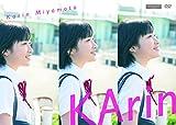 KArin [DVD]
