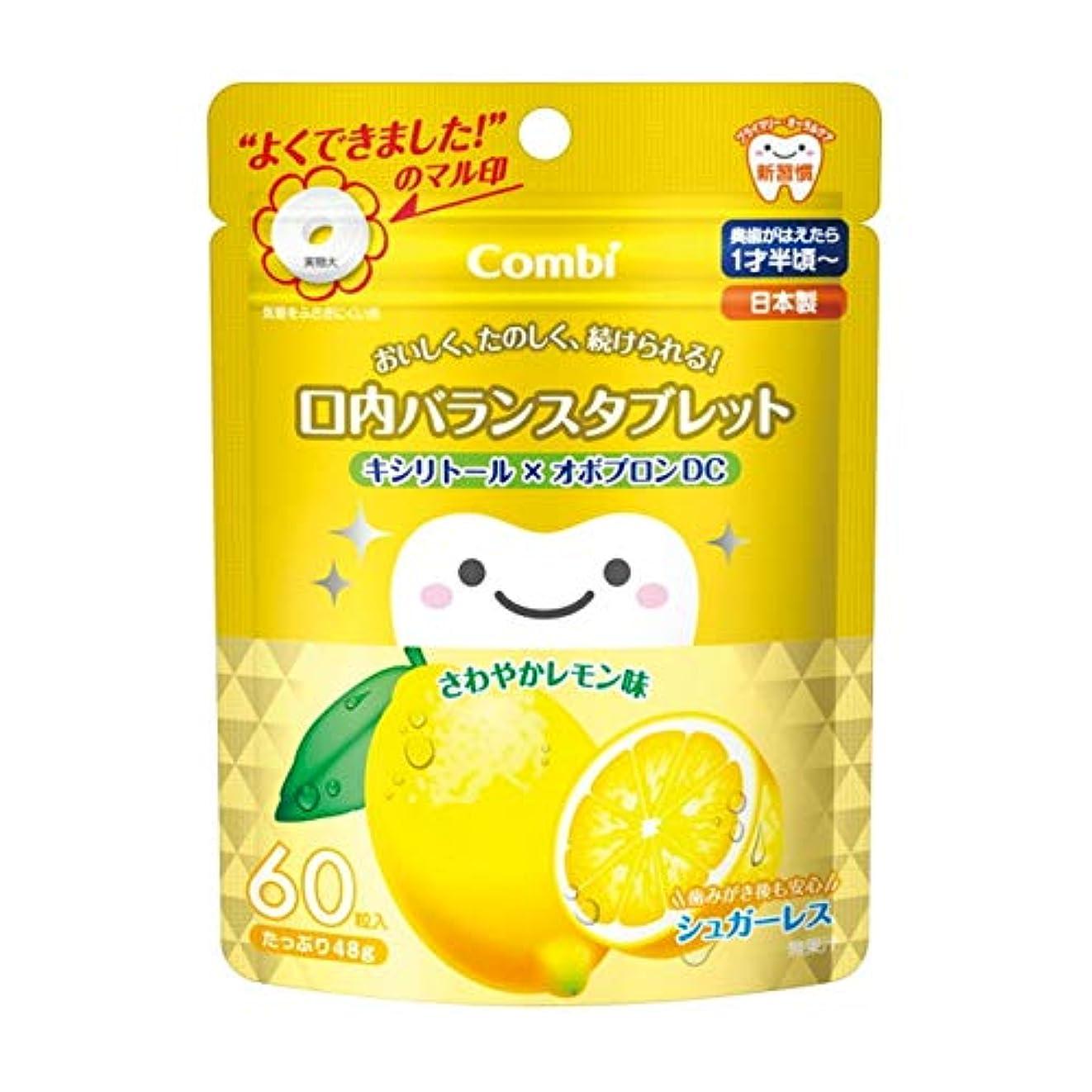 コロニー酸化物本質的にテテオ 口内バランスタブレット(レモン) 60粒