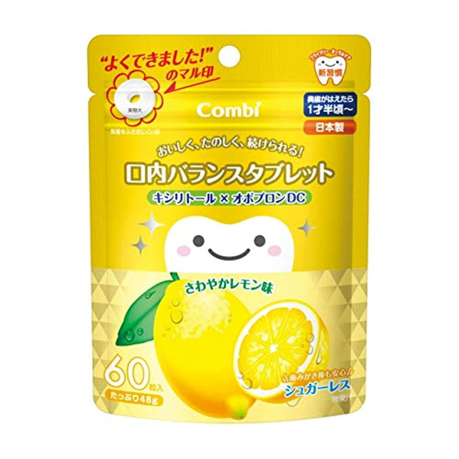 現象業界促進するテテオ 口内バランスタブレット(レモン) 60粒