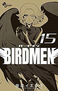 BIRDMEN 15巻 表紙画像