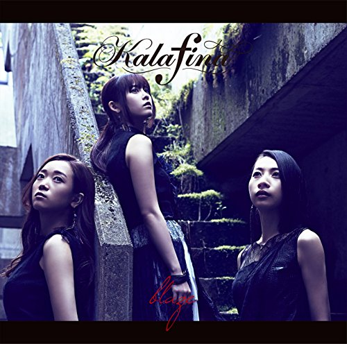 Kalafina/blaze 初回生産限定盤B/CD+Blu-ray  CD