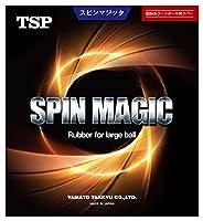 TSP 卓球 スピンマジック ラージボール専用ラバー 020362 0040 赤 5 特厚 020362