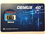 【音声通話/4G-LTE通信対応】Genius 4G+ 超簡単一発解除 docomo、au、SoftBankのiPhone7 / 7 Plus 6S/ 6S Plus/6/6 plus / 5S / 5c / 5 / se SIMロック解除アダプタ/SIM Unlock アンロック SIMフリー