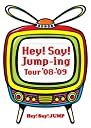 Hey Say Jump-ing Tour '08-'09 DVD