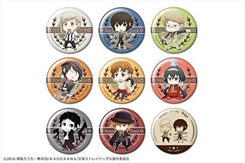 アニメ 文豪ストレイドッグス トレーディング缶バッジ BOX商品 1BOX  9個入り 全9種類