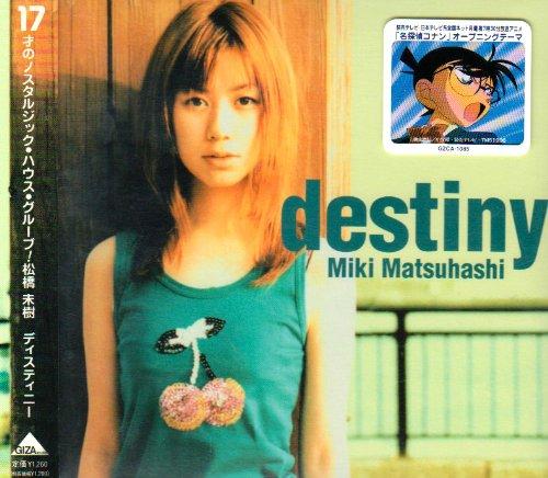 destiny/松橋未樹