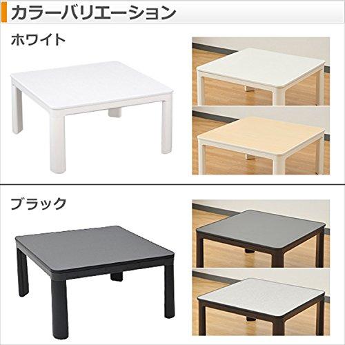 山善(YAMAZEN) カジュアルこたつ(75cm正方形) ブラック ESK-751(B)