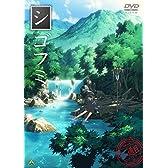 シゴフミ 二通目 [DVD]