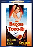トコリの橋 [DVD]