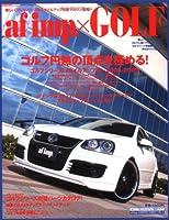 af imp.×Golf―VWゴルフのスタイルアップカー満載ブック (CARTOP MOOK af imp. LIMITED SERIES)