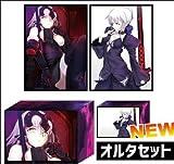 TCGスリーブセット Fate/Grand Order オルタセット サンパン GOOD COMIC CITY 23
