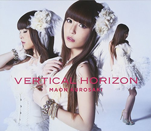VERTICAL HORIZON (初回限定盤)...