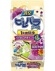 ピレパラアース 防虫剤 1年用 シルキーアロマの香り [引き出し?衣装ケース用 48包入]