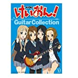 けいおん! Guitar Collection BOX