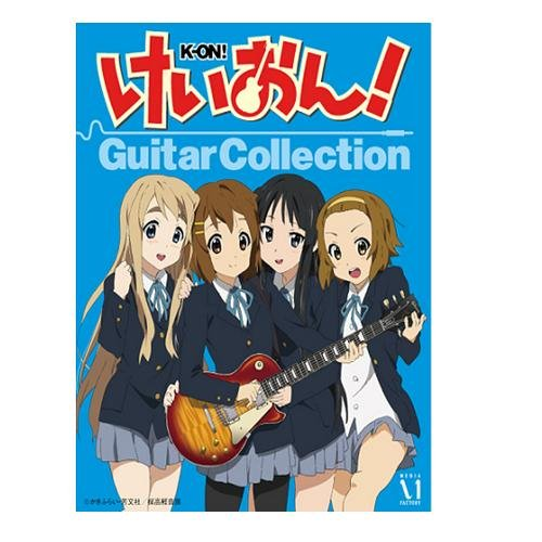 けいおん! Guitar Collection BOX