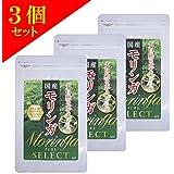 (3個) 国産モリンガ PURE SELECT 60粒×3個セット(4514792771001)