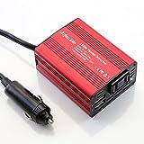 ArjanDio カーインバーター 車載充電器 150W シガーソケット ACコンセント USBポート2口 DC12VからAC100V 変換 ARD-401