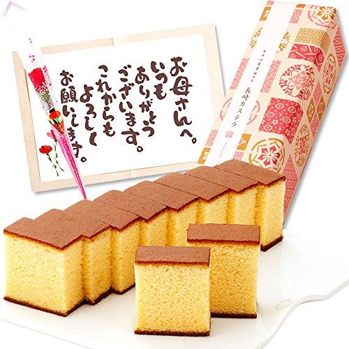 母の日 ギフト 長崎カステラ えがお (幸せの黄色 310g)