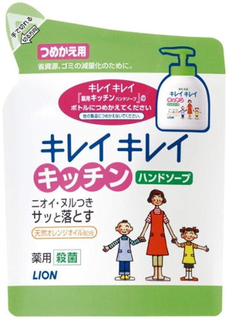 不良品簡略化する小麦粉キレイキレイ 薬用キッチンハンドソープ つめかえ用 200ml