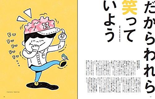 『ヘアモード 2017年 11 月号 [雑誌]』の2枚目の画像
