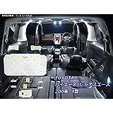 3チップSMD10点ハイエース / レジアスエース バン 200系 4型 スーパーGL LEDルームランプ SMD