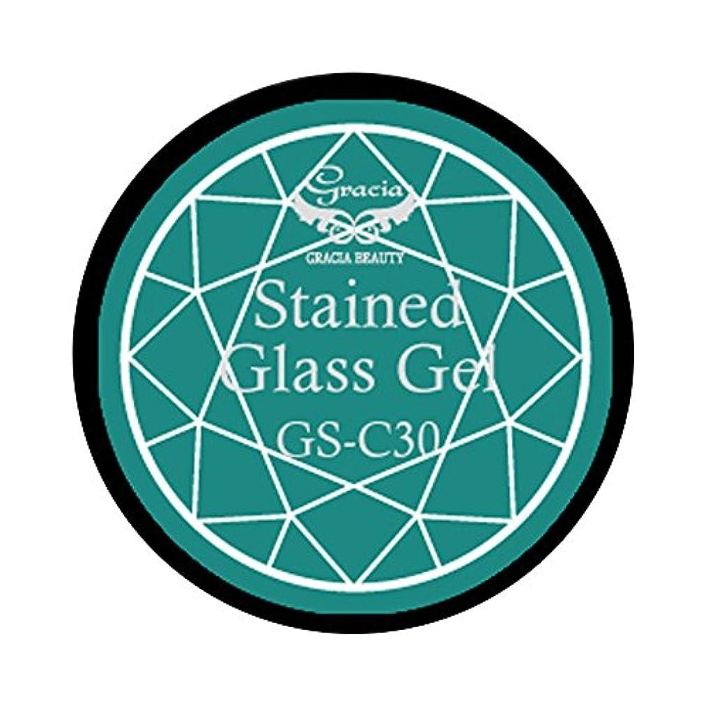 電子散歩に行く休憩グラシア ジェルネイル ステンドグラスジェル GSM-C30 3g  クリア UV/LED対応 カラージェル ソークオフジェル ガラスのような透明感