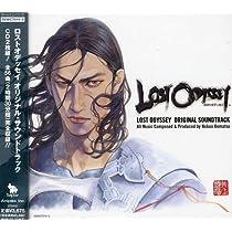 ロストオデッセイ オリジナル・サウンドトラック