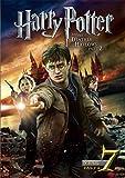 ハリー・ポッターと死の秘宝 PART2 [DVD]の画像