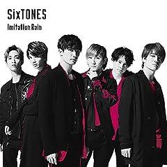 SixTONES「Imitation Rain」のCDジャケット