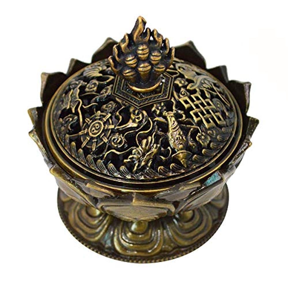 通貨掘るライド(Bronze) - Buddha Lotus Flower Incense Burner Alloy Metal Incense Holder Censer Creative Christmas Gifts (Bronze)