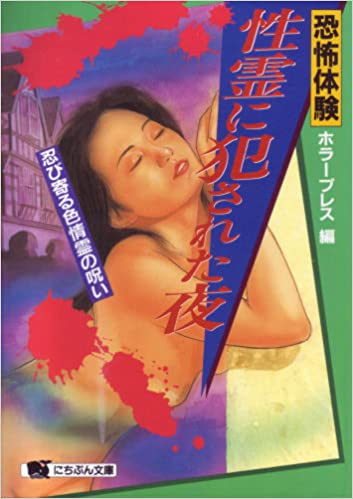 ネコ娘とゲゲゲの鬼太郎_21 [無断転載禁止]©bbspink.com->画像>546枚