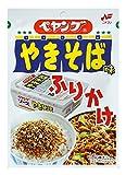 ニチフリ食品 ペヤングソースやきそば味ふりかけ 25g×10個
