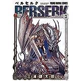 ベルセルク (3) (ヤングアニマルコミックス)