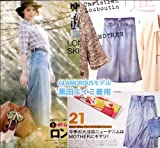 ロングスカート 大きいサイズ マザー デニム画像④