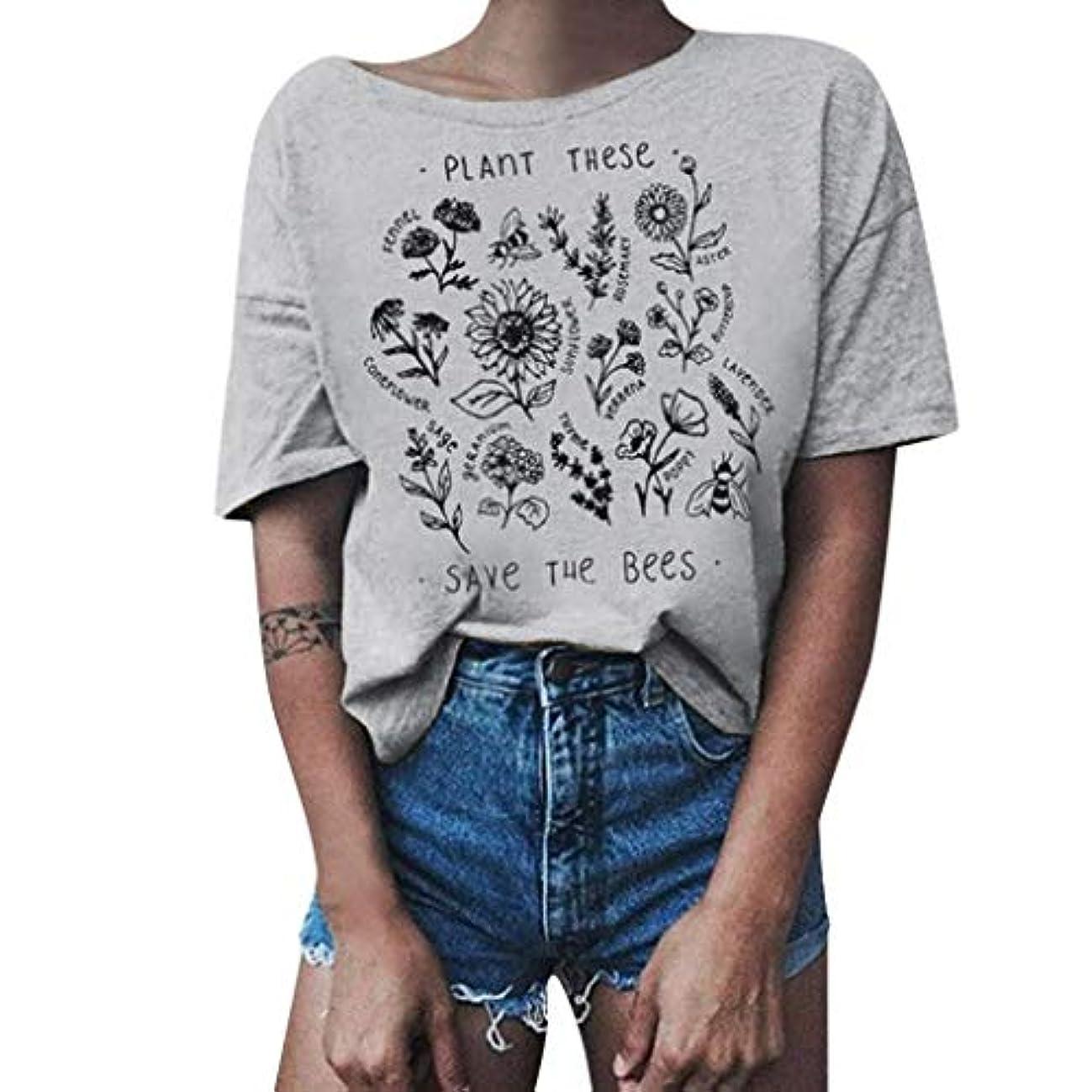 失業者考え降下Tシャツ レディース 半袖 おおきいサイズ ビンテージ 花柄 ラウンドネック ビジネス 学生 洋服 お出かけ ワイシャツ 流行り ブラウス 軽い 柔らかい かっこいい カジュアル シンプル オシャレ 春夏 対応 可愛い...