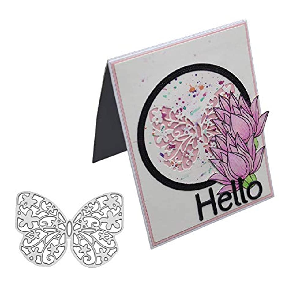 増強するタフ想定hamulekfae-可愛い素敵上品中空蝶金属切削ダイスDIYスクラップブックアルバムカードエンボスステンシル - シルバー