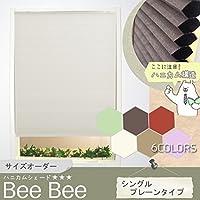 サイズオーダー ハニカムシェード JQ14[Bee Bee シングルプレーンタイプ] ■アイボリー【S101】 ▼幅61-90、丈211-240cm